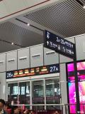五一过节不知道去哪里,咱们自驾老挝、泰国发呆去