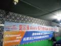 哈尔滨Axela车主俱乐部台球预选赛我在现场
