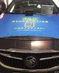 福建信缘汽车用品改装升级音响别克君威8音度Y2S