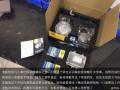 北京老司机分享新款帕萨特升级U型日行灯海拉透镜套装案例