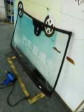 换了福耀镀膜带车道保持玻璃