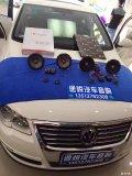 广西南宁大众迈腾音响改装JBL喇叭+DLS喇叭+中道隔音改装