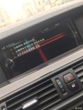 宝马530大灯转向失效日行灯失效高度调节失效