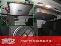 起亚K5低音功放升级改装||深圳公明汽车音响前沿车改