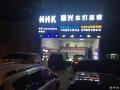 大众升级高配透镜途观大灯升级广州专业改灯天河改灯