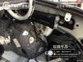 天津奔驰C200改装原厂电尾门