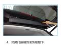 索兰托电动尾门改装记---双杆带电吸、超静音、便捷安全