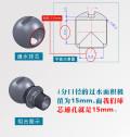 改暖水管材料的选择