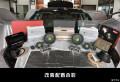 【贵港哆来乐】汉兰达发烧音响改装意大利尼诺帕克N7.3三分频