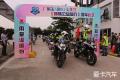 诗洞惊现宝马摩托车队,最暖的公益骑行!