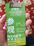 马自达昂克赛拉--5.14中国CTCC锦标赛珠海站