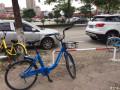 体验一下支付宝共享单车
