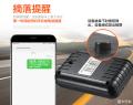 融资租赁风控GPS防盗器如何选择?