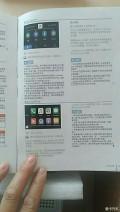 6.5寸mib天宝280b,自带手机互联。
