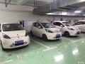 过户【沪A牌照荣威E50】纯电动汽车