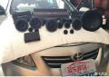 厦门丰田卡罗拉汽车音响改装升级,附有特价冠军活动套餐!