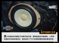 马自达3音响改装方案升级四门喇叭+超薄低音炮盐城道声音响