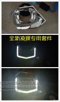 专业车灯改装凌度改车灯升级全新凌度日行灯海拉五透镜氙气灯
