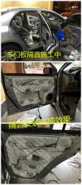 """竭""""静""""所能--廉江丰田卡罗拉汽车全车音响隔音升级改装"""