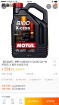 听说摩特8100不错,但是价格差距好大