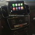 奔驰CarPlay手机互联广州有福啦