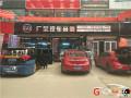 【武汉广全】汉兰达汽车音响改装/德国零点GZHC65C喇叭