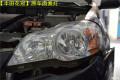 【广州哪里有改灯店】丰田花冠LED大灯升级蝙蝠车灯