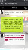 【贵阳毕节鑫源改灯】北京D40升级海拉5双光透镜泪眼日行灯
