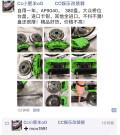 AP9040刹车380盘SSR锻造轮毂美国大鸡巴进气