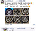 AP9040刹车。SSR锻造轮毂。美国大鸡巴进气