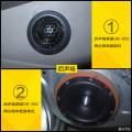 广州顺德本田锋范汽车音响改装教程告诉你汽车音响怎样改顺德道声