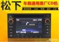 统计一下骏捷的CD机,能无损更换哪些音质好,功能全的CD机?