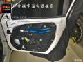 非同凡响起亚K4汽车音响改装法国劲浪FOCALR165S2