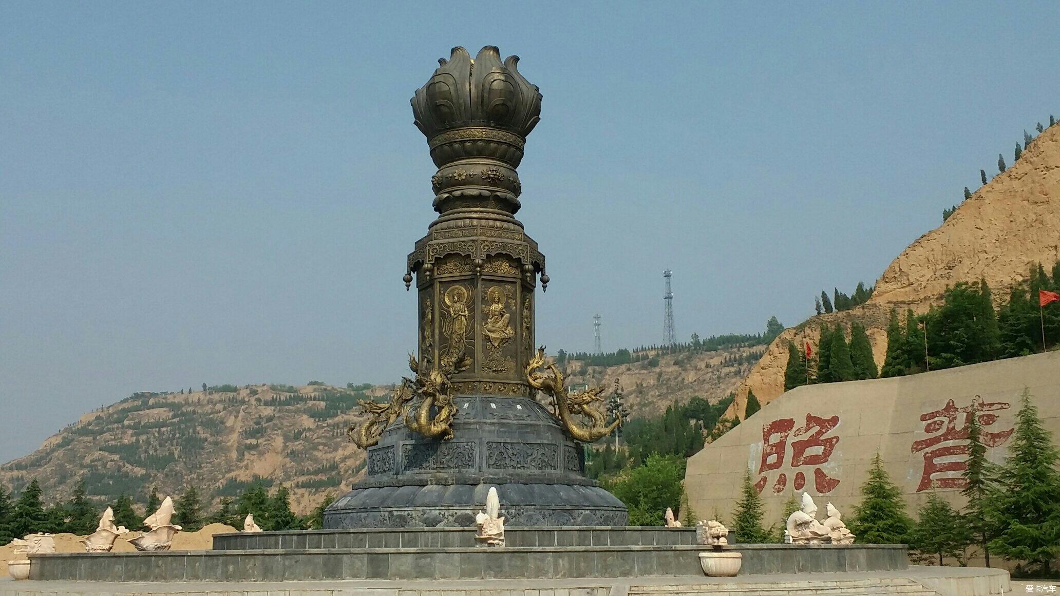 芮城旅游_9月芮城旅游攻略_山西芮城旅游景点_芮城旅游网