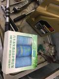 空调蒸发箱及暖风系统清洗
