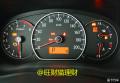 油门踩到转速表红线会伤车吗?