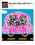 汕头市星悦汽车音响升级中心宝马X6升级4门隔音汽车音响改装