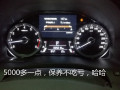 【都市精英】+ 爱车URV5000公里首保