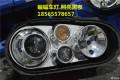 【广州专业改灯】高尔夫4代提升大灯亮度蝙蝠车灯