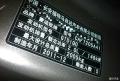 百米加速6.9s-7.1s,蒙迪欧致胜刷ECU,动力无损升级