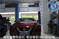【高清大图】蓝鸟汽车车灯改装升级图片示例