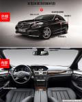 深圳奔驰E级2015款E200加原厂电动尾门后备箱