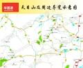 上海周边浙江四明山自驾指南