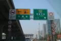 上海比亚迪车友会农家乐摘草莓活动全纪录
