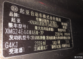起亚索兰托2.4L艾森ECU升级,活力外表配上充沛动力!