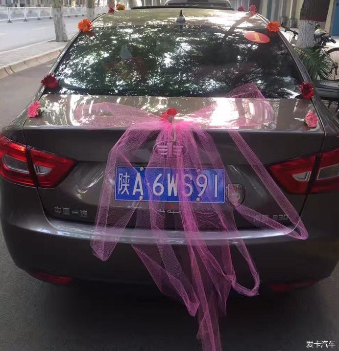 我爱我车汽车美容_奔腾B30 我的爱车_第2页_奔腾B30论坛论坛_ XCAR 爱卡汽车俱乐部