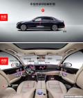 深圳奔驰E200E300加原厂柏林之声音响柏林之声喇叭功放