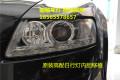 【广州车灯]改奥迪A6l提升夜间的行车安全蝙蝠车灯