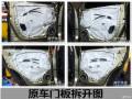 南宁专业隔音音响改装长安CS75狮龙全车隔音