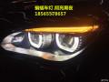 【广州哪里有改灯店】宝马7系F18泪眼大灯升级蝙蝠车灯